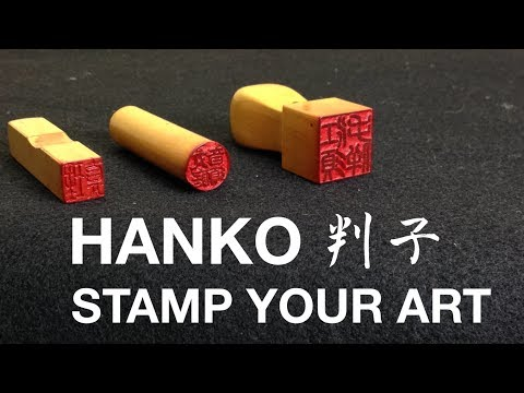 Japanese Hanko Stamp Explained: Stamp Your Art with These Unique Seals