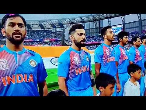 Indian national anthem at wankhede || India vs West Indies