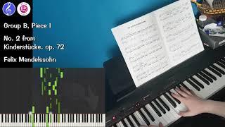 Grade 7 Piano Exam, Summer 2018 (TheClassicalMatt)