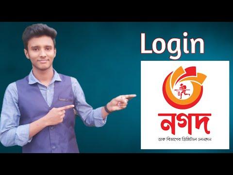 [Bangla] How To Login Nagad Account   Manage Nagad Account With App