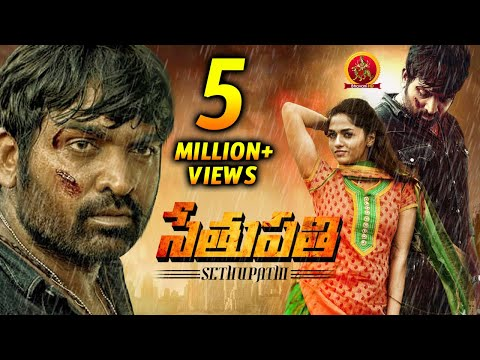 Sethupathi Full Movie | 2020 Latest Telugu Movies | Vijay Sethupathi | Sunaina
