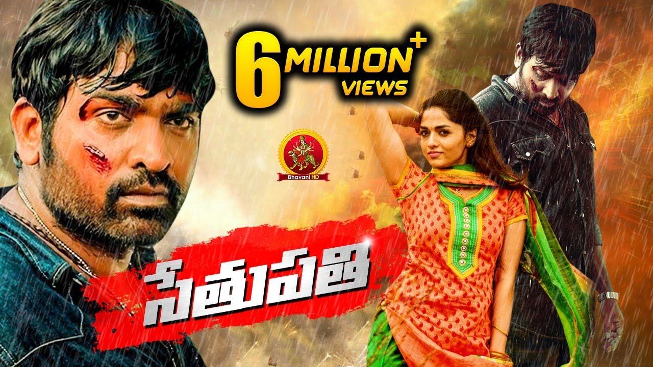 Sethupathi Full Movie   2020 Latest Telugu Movies   Vijay Sethupathi   Sunaina