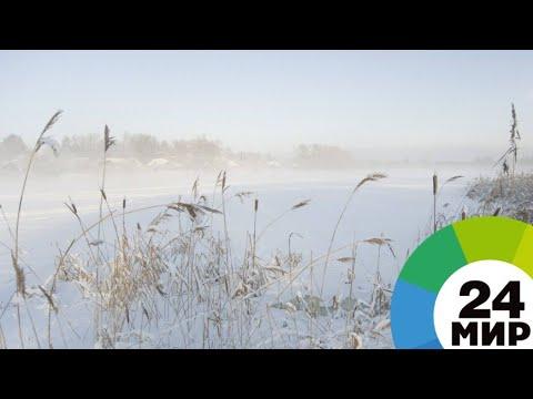 Смотреть Экстремальное путешествие: испанец чуть не замерз на Колыме - МИР 24 онлайн