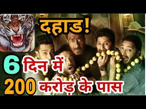 Golmaal Again | Sixth Day Box Office Collection | Worldwide Box Office Collection | Ajay Devgan