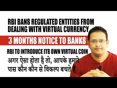 RBI to BAN Regulated Entities from Dealing in Virtual Currencies & Launch its own virtual Coin