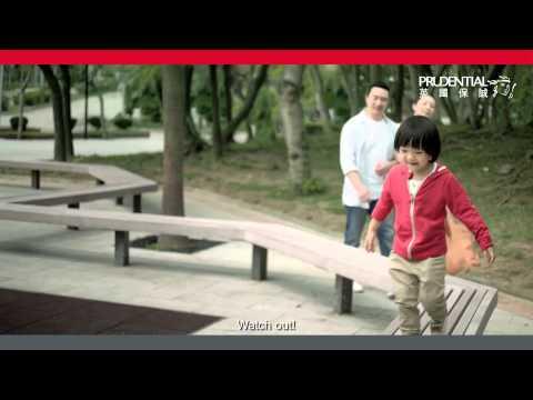 保誠「守護一生」電視廣告 2015 PRUjuvenile saver TV Commercial