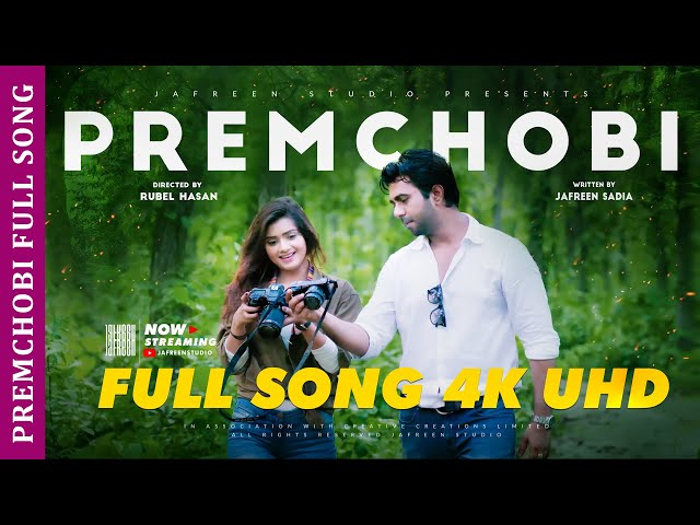 🎵🎼 Tomar Amar Premchobi Full Song OST (Official)  4K UHD ❤️ Apurba, Tanjin Tisha ❤️ Eid 2021 Replay