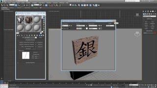 3D Max. Урок №24.  Материал Blend.