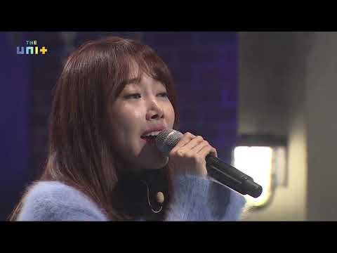 [THE UNIT](Battle Stage) Amazing voice Yeoeun(MELODYDAY) Full ver.