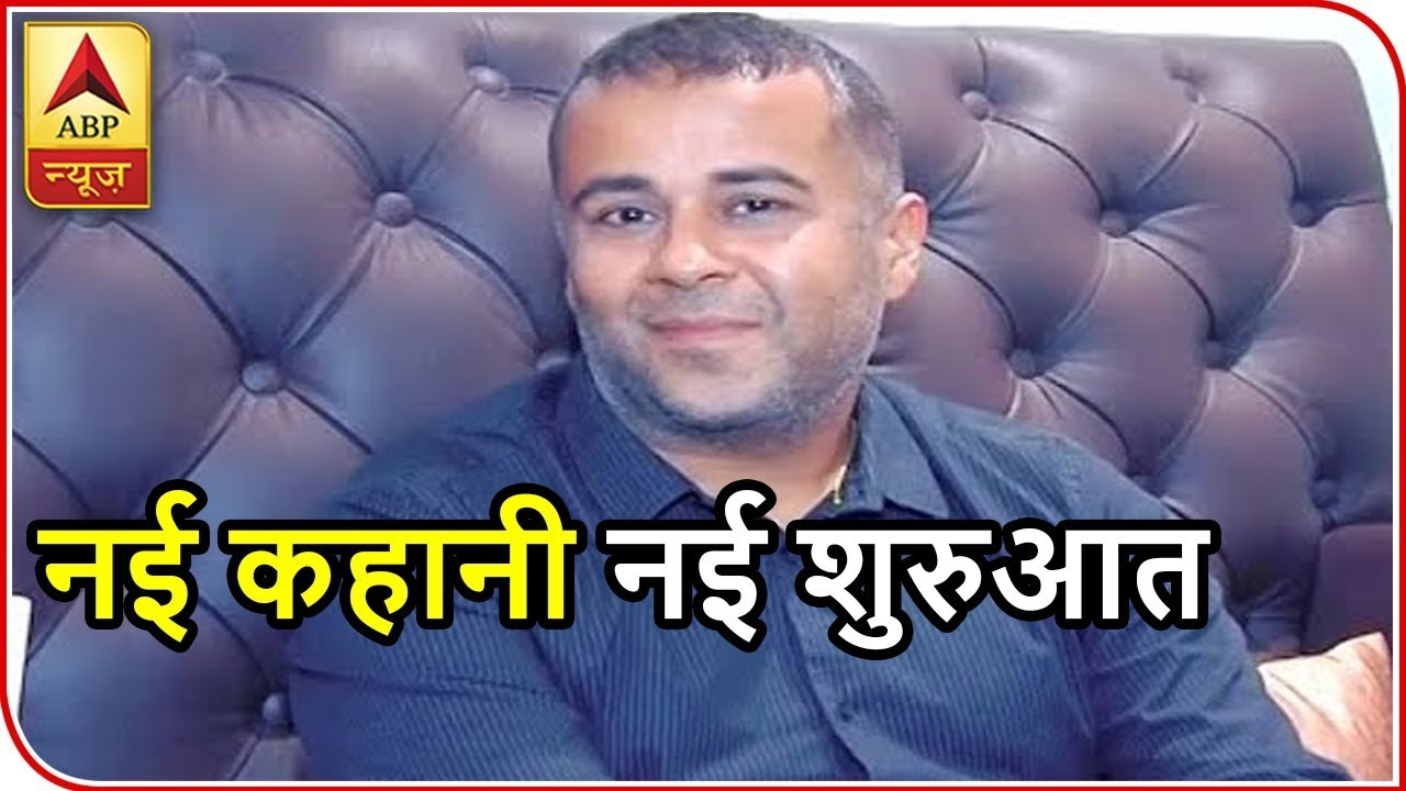 Chetan Bhagat On The Girl In Room No 105 My Book Is Not On Rss Abp News Youtube