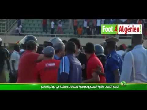 Ligue des champions d'Afrique : Les joueurs de l'USM Alger aggressés à Ouagadougou