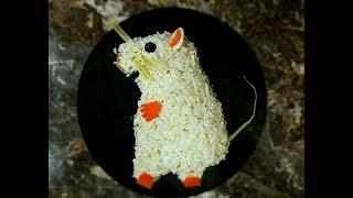Салат Весёлая крыса. Салат с языком и грибами. Праздничный салат.