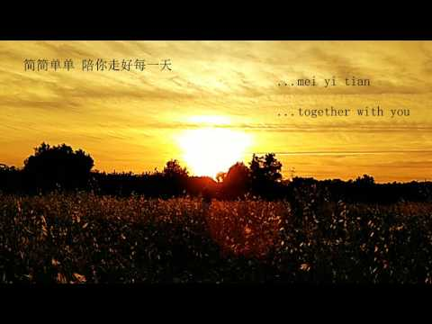 Shaolin (2011) Theme Soundtrack - 悟 Wu (extended version + english lyrics + romanisation)