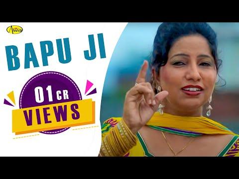 Balkar Ankhila - Manjinder Gulshan || Bapu Ji || New Punjabi Song 2017|| Anand Music