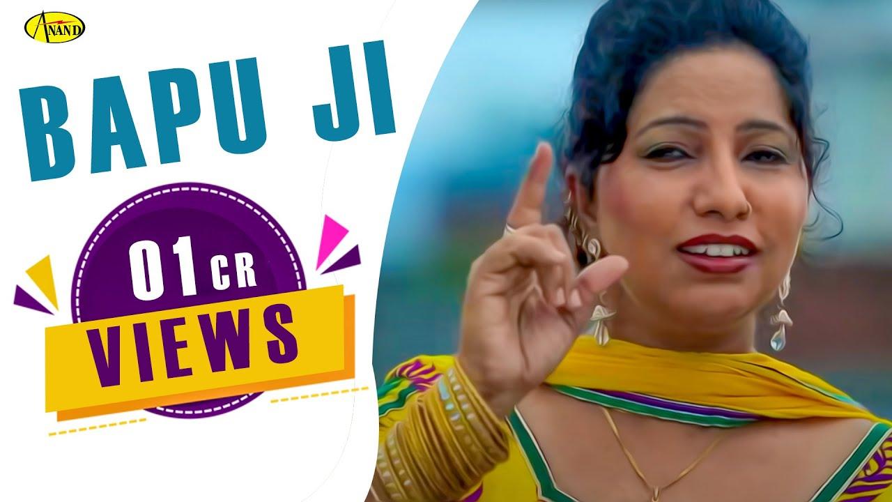 Balkar Ankhila L Manjinder Gulshan