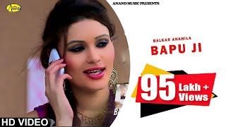 Bapu Ji Balkar Ankhila - Manjinder Gulshan [ Official Video ] 2013 - Anand Music