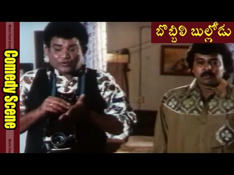 Thanikella Bharani Hillariouus Comedy || Bobbili Bullodu  Movie || Vinod Kumar || MovieTimeCinema