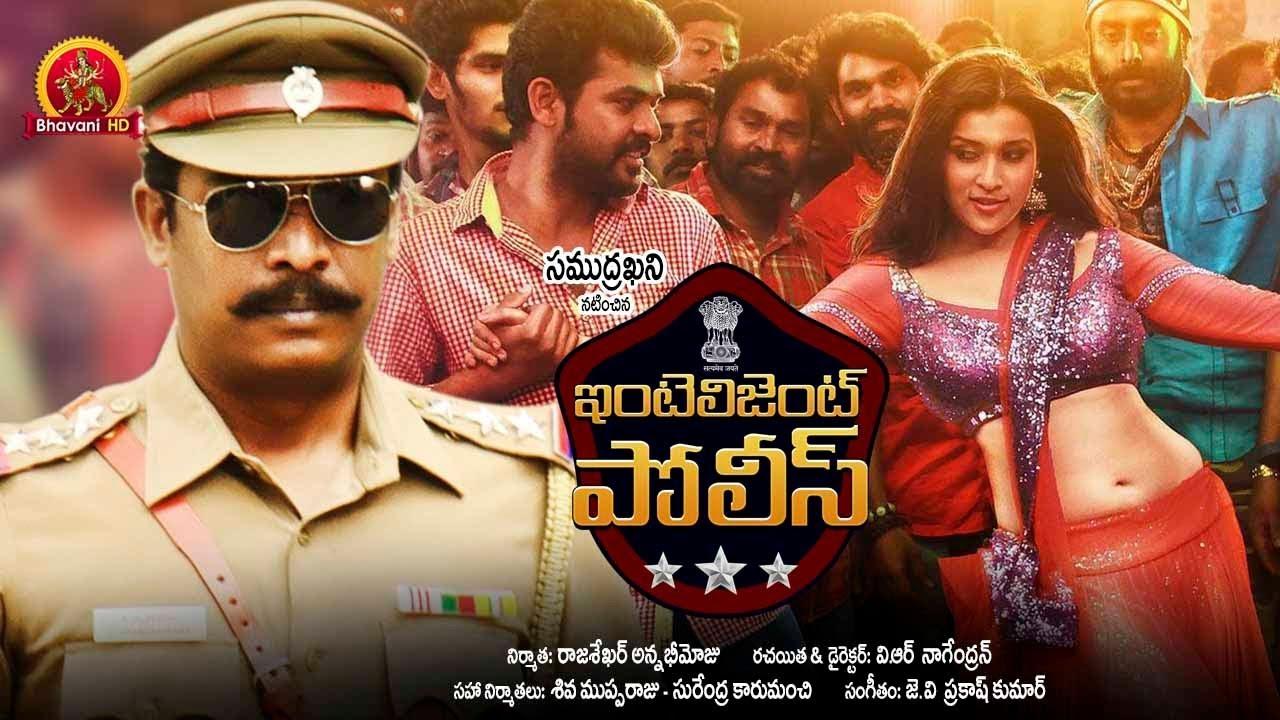 Download Intelligent Police Telugu Full Movie - 2019 Latest Movies - Samuthirakani, Mannara || Bhavani Movies