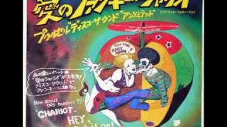 Franck Pourcel-CHARIOT (I will follow him)-Disco version~愛のファンキーシャリオ