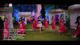 BABRI MASJID ITEM SONG WITH AKSHARA SINGH AND KHESARI LAL YADAV..2017 TOP HIT SONG LATEST..