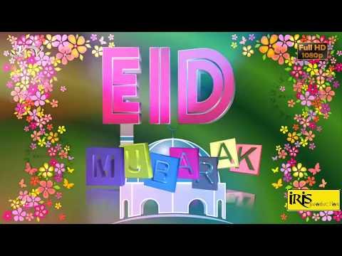 Eid Mubarak Wish By IRiS 2016