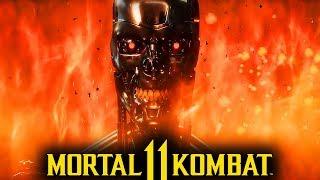 Mortal Kombat 11 - ТЕРМИНАТОР и НОВЫЕ СТИЛИ