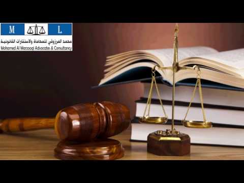 Legal Aspects of Medical Malpractice Part 2 EP 1