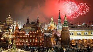 Новый год на Красной площади объединил всю страну