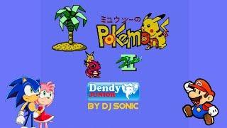 Pokemon 2 [Adventure Island Hack] (Dendy) Walkthrough