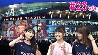 フットボールチャンネルの次世代サッカー情報番組『F.Chan TV』。メイン...
