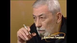 """Вахтанг Кикабидзе. """"В гостях у Дмитрия Гордона"""". 2/2 (2008)"""