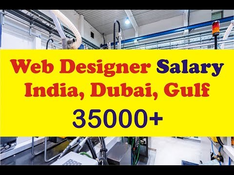 web designer salary in india and gulf | online job salary & Education