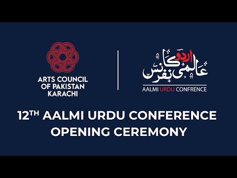 12th Aalmi Urdu Conference   Arts Council   ACPKHI   #URDUCONFERENCE   Ahmed Shah