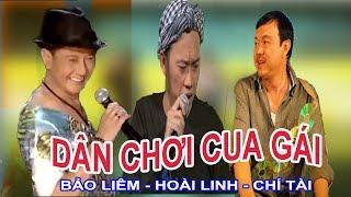 Hai Kich: DÂN CHƠI CUA GÁI - Hài Hải Ngoại Hoài Linh, Bảo Liêm, Chí Tài cười bể bụng bầu