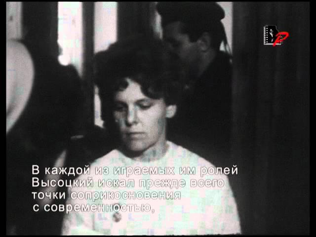 Сюжет ТВ Польши о Владимире Высоцком, 1980 год