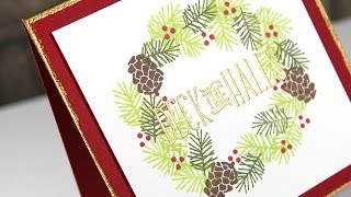 Holiday Card Series 2014 – Day 18