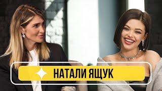Натали Ящук - О разводе, новых отношениях, лучших блогерах и Диме Билане