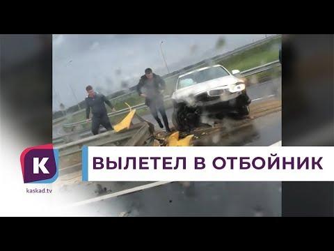 «БМВ» вылетел в отбойник на трассе Калининград — Черняховск