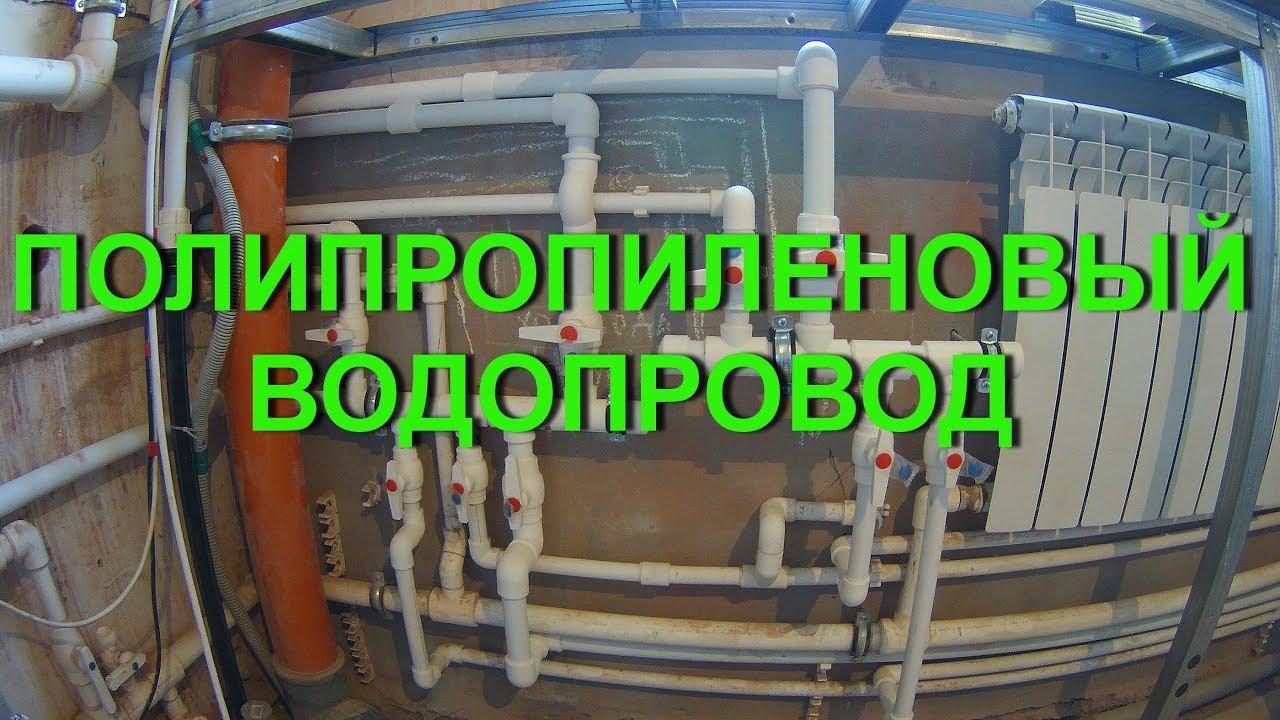 Полипропиленовый водопровод на даче своими руками фото 516