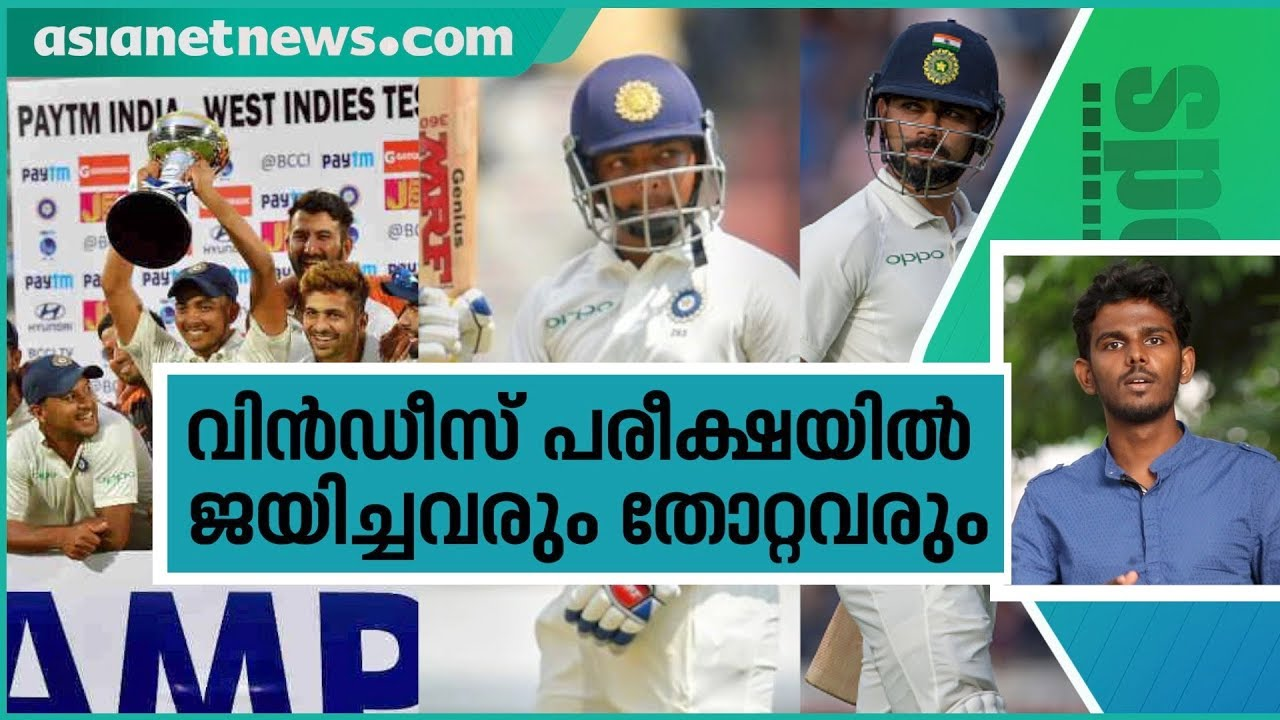 India vs West Indies  tournament analysis | ഈ കളി മതിയോ ഓസ്ട്രേലിയയെ കീഴടക്കാന്