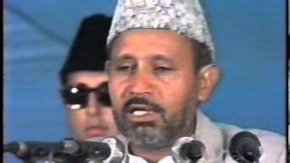 Urdu Nazm ~ Tujhay Dunya Main Hay Kis Nay Pukara (Jalsa UK 1990)
