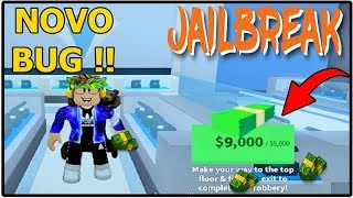 NEW BUG in JEWELRY of the JAILBREAK! EASY MONEY! (ROBLOX)