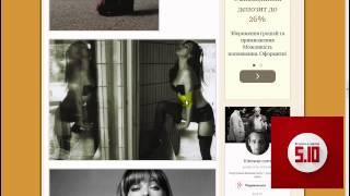 Мила Йовович откровенное видео(, 2015-03-06T11:34:24.000Z)