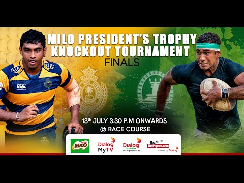 Royal College v Isipathana College - Milo President's Trophy 2016