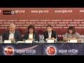 Conferinţe IPN [HD] | IDEP Moldova. Imbunatatirea climatului PPP-urilor in RM.