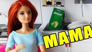 Мультик куклы Эвер Афтер Хай и Барби Стоп моушен Мультики для девочек Мама Мультфильм Куклы Шоу #45