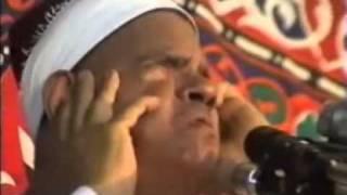 الشيخ عنتر مسلم , Sheikh Antar