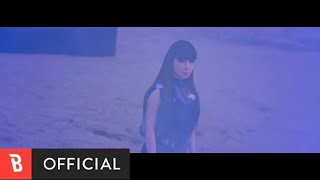 [FM/V] Park Bom(박봄) - HANN (Alone)(한(一)) (feat. Cheetah(치타))
