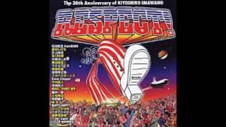 2000年の忌野清志郎RESPECTライブに参加した時にもらったCDです。 ...