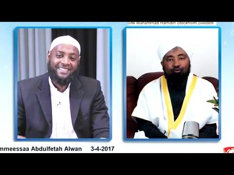 Al Fataawaa #03 Afaan Oromo | Sheikh Mohammad Hamiddin | OIT Khan Qophaawee